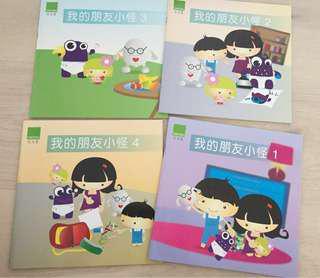 Berries readers 童童和文文 K1 K2 P1