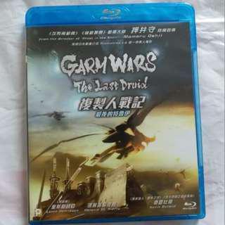 藍光 港版 複製人戰記:最後的特魯伊 押井守導演 Garm Wars: The Last Druid 2016 Blu-ray blu ray bluray