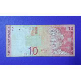 JanJun RM10 10th Siri 10 Aisyah Aishah Wang Duit Lama