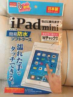 iPad mini 防水套