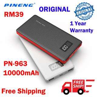 Pineng Power Bank PN 963 10000mAh PN963 Powerbank