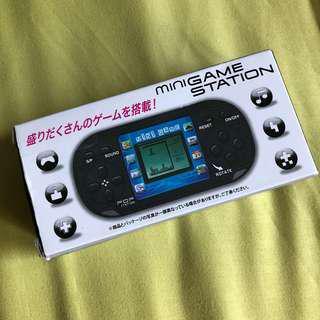 Portable Gaming Mini Game Station Tetris Device Handheld