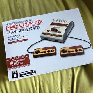 Cero Family Computer Famicom Clone Retro Gaming 400 Games Pre-loaded
