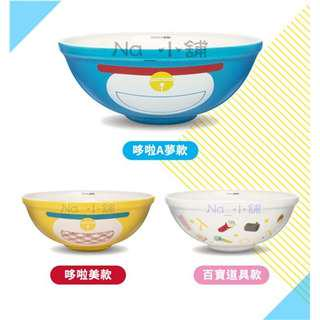 🚚 7-11 限量哆啦A夢美味大瓷碗(單售)