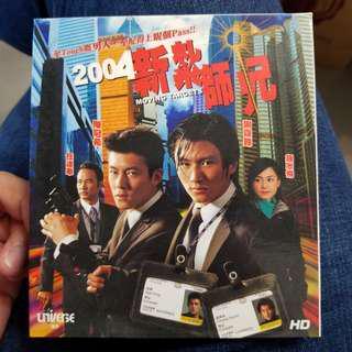 2004 新紮師兄 VCD