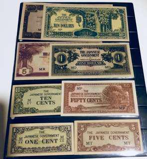 UNC SGP Jap Occ Notes Collection