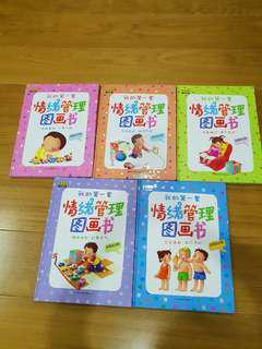 Brand new Chinese eq emotional management book 1 to 5 full set