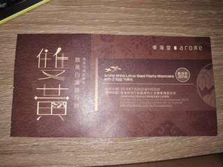 東海堂 雙黃白蓮蓉月餅卷