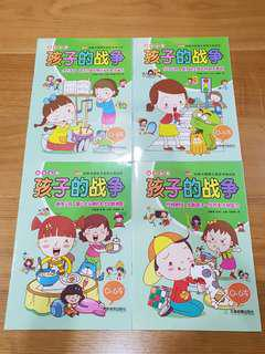 Parents teaching guide to child behaviour as books x 4