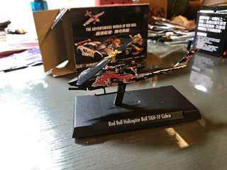 7-11紅牛red bull極速能量 傳奇典藏直升機(1:120)