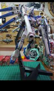 Gundam
