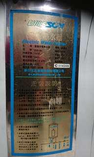 電能熱水器