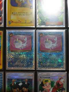 Pokemon Card Vaporeon Legendary Collection reverse holo