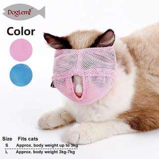 貓咪口罩 Cat Muzzle