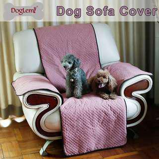 狗狗梳化墊 Dog Sofa Cover