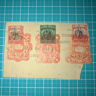 King George $2.75 1939 Stamps