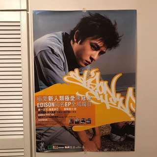 EDISON陳冠希第一張專輯宣傳大型海報