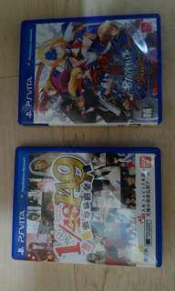 Psv 兩盒遊戲