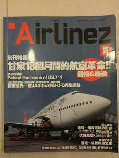 Aviation / Pilot / Aircraft / Airport Magazine