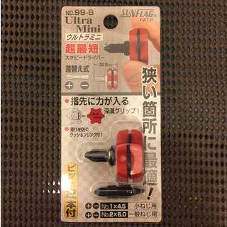 放日本手指螺絲批