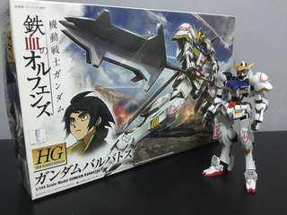 Gundam 1/144 Model GUNDAM BARBATOS