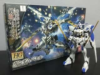 Gundam HG 1/144 GUNDAM BAEL
