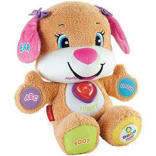 Fisher price puppy doll