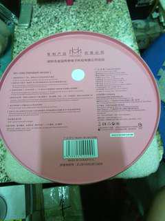 美好MH/2088觸控面板藍芽喇叭音響 Touch panel  Bluetooth speaker