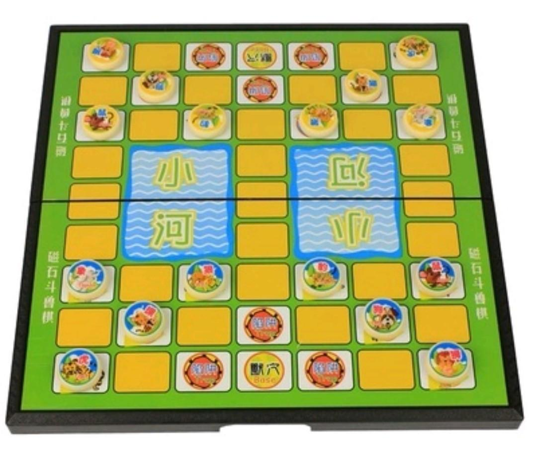 Animal Chess with high quality magnetic foldable board, Toys