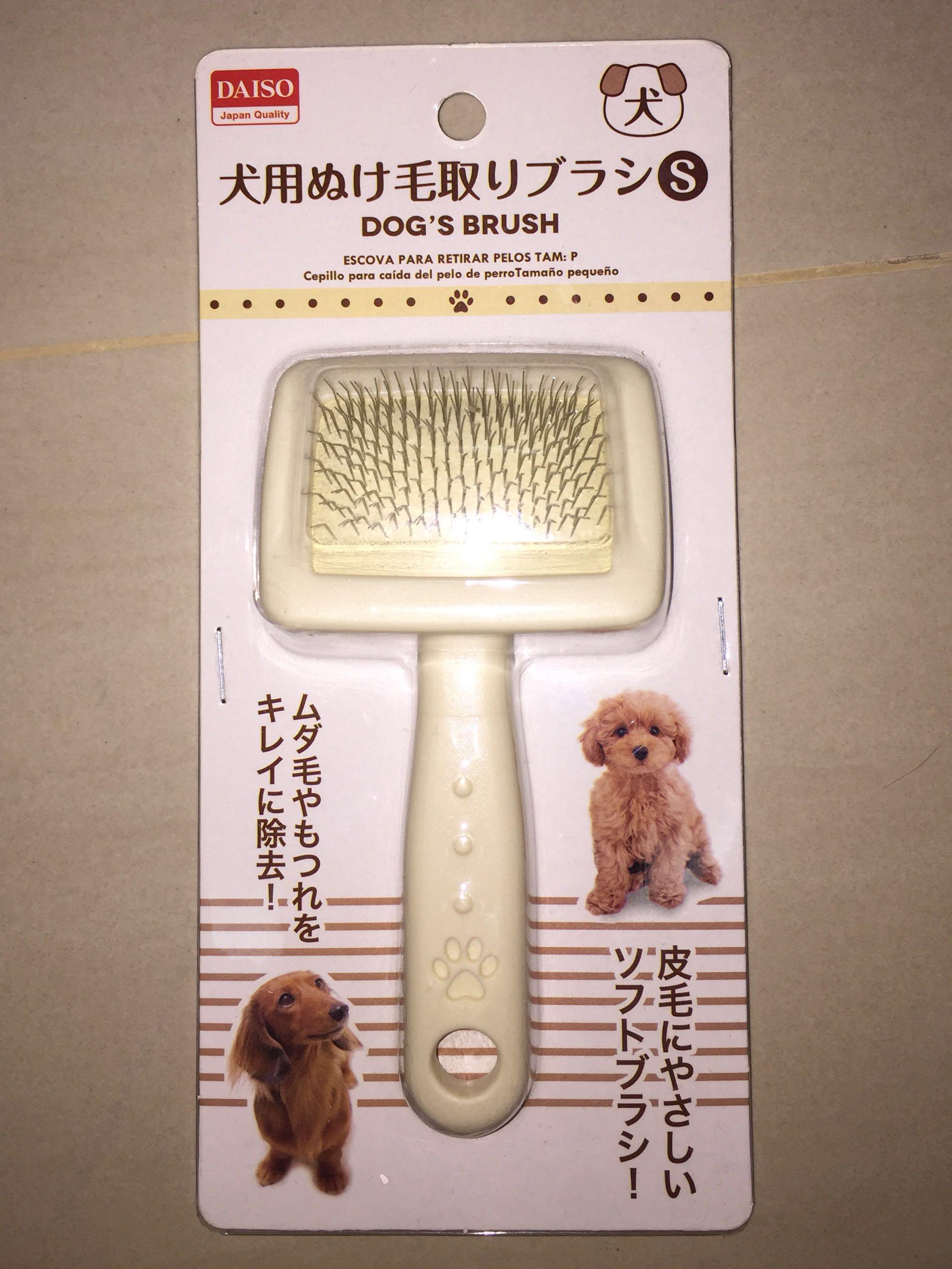 Daiso dog brush size S