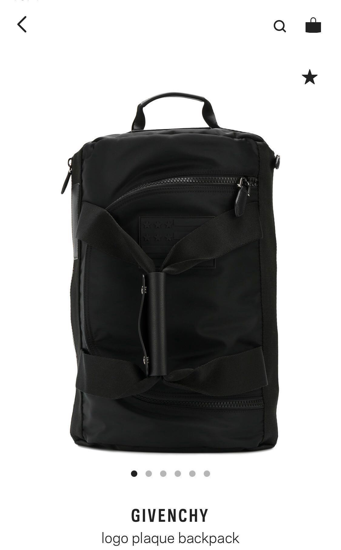 84d56d6787b9 Givenchy Backpack