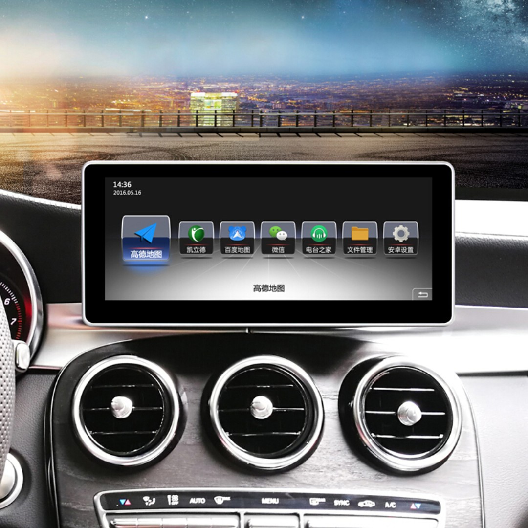 New Mercedes Benz C Class W205 Android Screen, Car Accessories