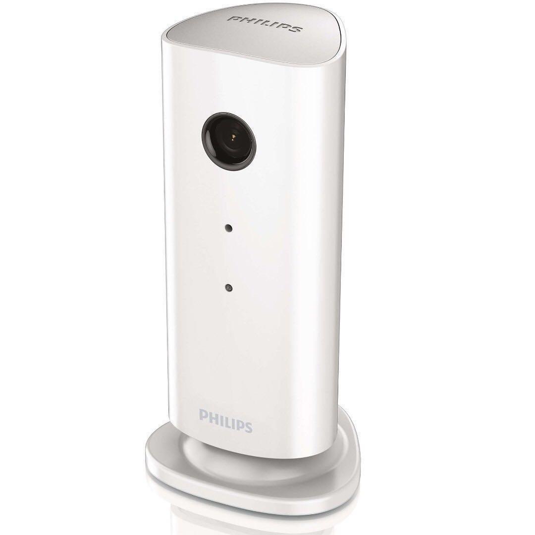 camera de surveillance philips