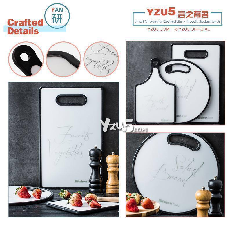 PP & Wooden Chopping Board Minimalist Nordic Scandinavian Stylish Chic Cooking Baking Cutting Tray Serving Plate 3pics Boards Set  #under9