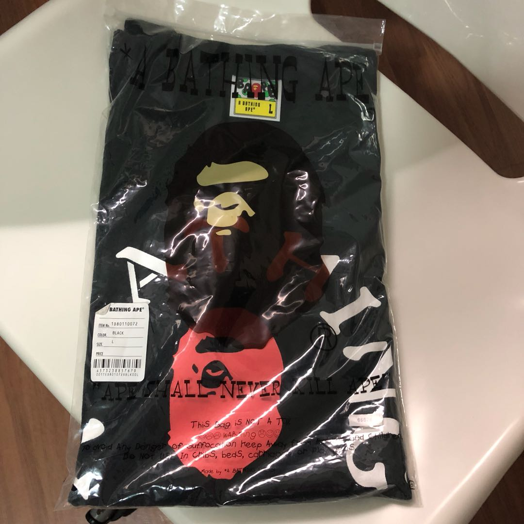 6b77d3af Rare Bape surround tee, Men's Fashion, Clothes, Tops on Carousell