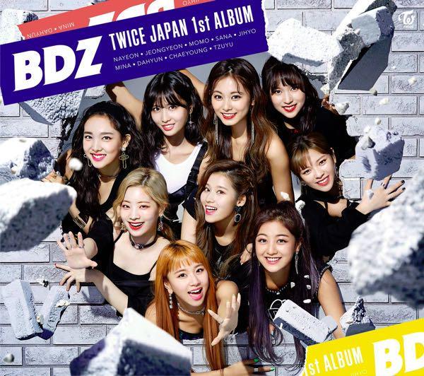 Twice BDZ Japanese first album, Entertainment, K-Wave on