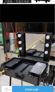 專業大型坐枱化妝箱 (代放)
