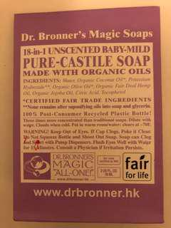 Dr. Bronner's Magic Soaps Pure Castile Soap (Made with Organic oils)