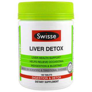 Swisse Liver Detox 180 Tabs (Made in Germany)