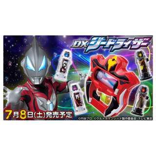 Ultraman Geed DX Geed Riser