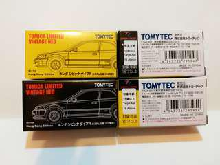 TOMY TOMYTEC HONDA CIVIC HONG KONG EDITION 本田思域香港特別版