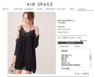🚚 airspace 洋裝 蕾絲邊
