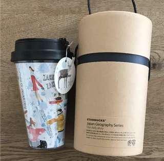 Starbucks Tumbler hokkaido- japan