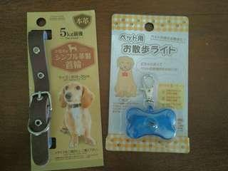 Dog collar bundled with light tag