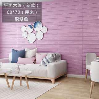 木紋立體壁貼