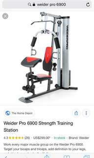 Bench Press Weider Pro 6900 strength training station