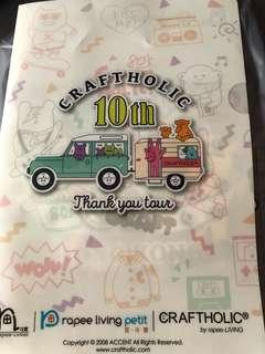 奸夫 Craftholic# 10th anniversary run