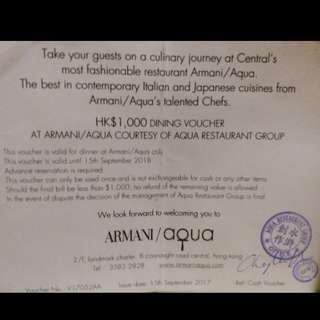 Armani Aqua restaurant coupon