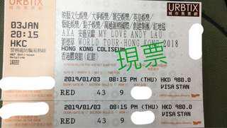 劉德華尾場 1月3日演唱會$980 兩連
