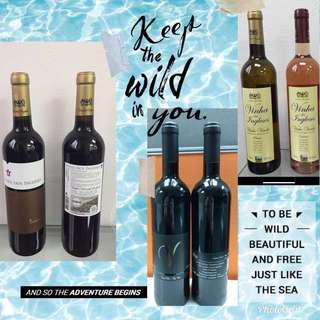 葡萄牙紅酒推廣